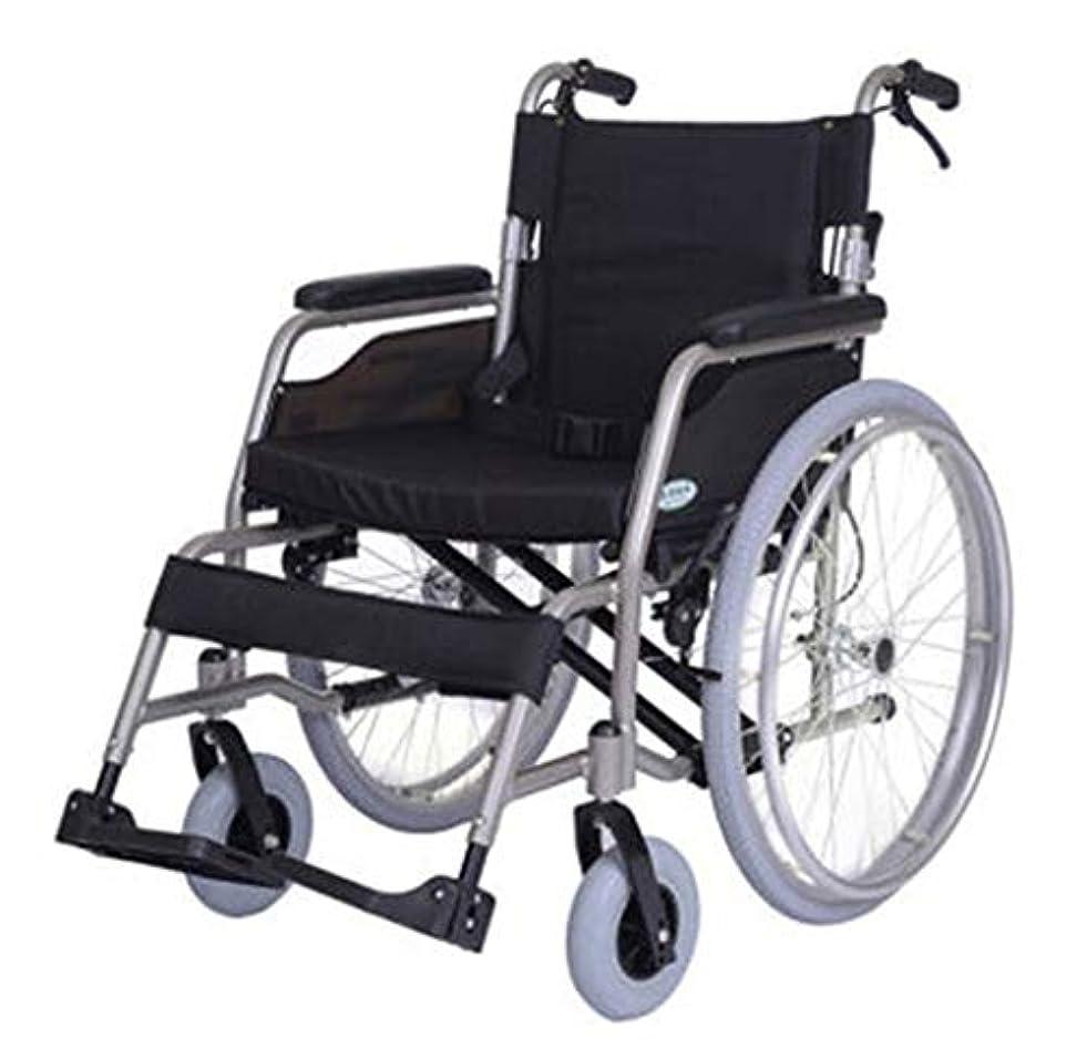 ダーベビルのテス吸い込むアイロニー車椅子のシート幅を50センチに広げ、折りたたみ式車椅子、高齢者が旅行するのに適している