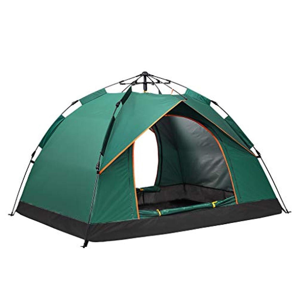 特権的異常欲望IDWOI テント 2男テントキャンプ即時自動ポップアップ軽量ドームテント屋外防水ビーチテント、3色 (Color : Green)