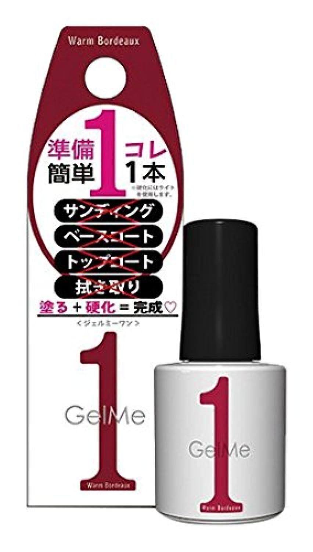 コメンテーター乳製品媒染剤ジェルミーワン(Gel Me 1) 43 ウァームボルドー