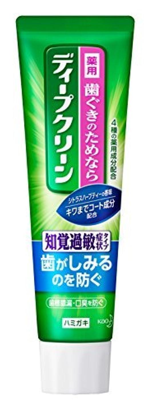 中にサスペンション拳ディープクリーン 薬用ハミガキ 知覚過敏症状タイプ 100g [医薬部外品] Japan