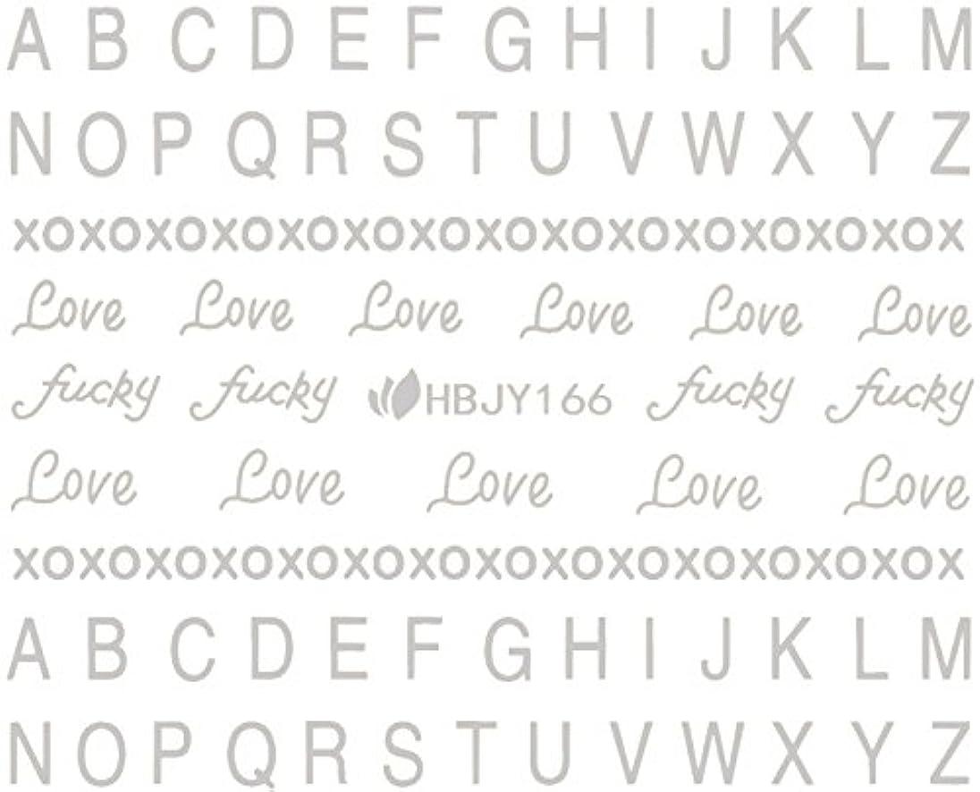 包囲残り物鳥ネイルシール アルファベット 文字 パート2 ブラック/ホワイト/ゴールド/シルバー 選べる44種 (シルバーSP, 29)