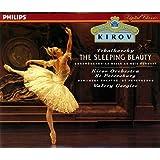 チャイコフスキー : バレエ音楽「眠りの森の美女」全曲