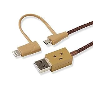 [ 改善版 ] cheero DANBOARD 2in1 USB Cable with Micro USB & Lightning connector (25cm) [ Apple社のMFi 認証取得済み ] 目が光る 充電 / データ転送 ケーブル iPhone 6s / 6s Plus / 6 / 6 Plus / 5s / 5c / 5 / iPad / iPad mini / iPad Air / iPod nano / iPod touch / Android / Xperia / Galaxy / 各種スマホ / タブレット対応