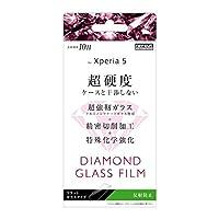レイ・アウト Xperia 5(SO-01M/SOV41/SoftBank)用 液晶保護ガラスフィルム 平面保護 平面保護 10H アルミノシリケート 反射防止 RT-XP5FA/DHG