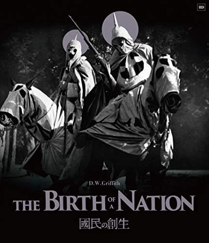 國民の創生 D・W・グリフィス Blu-ray
