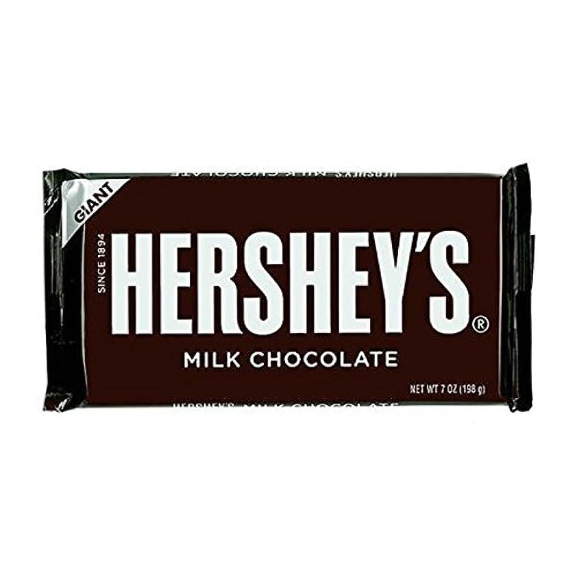 規制する気づく作り260-301 ハーシーチョコレート チョコレートバー ジャイアントミルクチョコレート (198g×12)×2