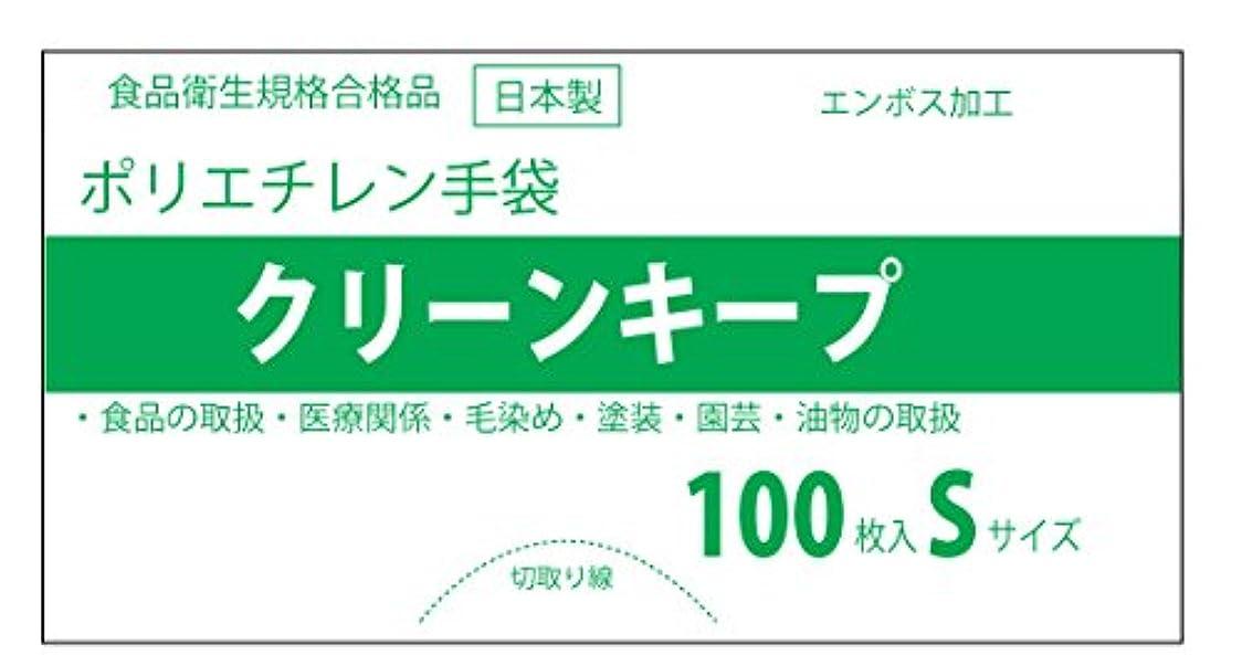 タイピスト長くする効能ある園芸用 使い捨て手袋 Mサイズ 100枚入り 日本製