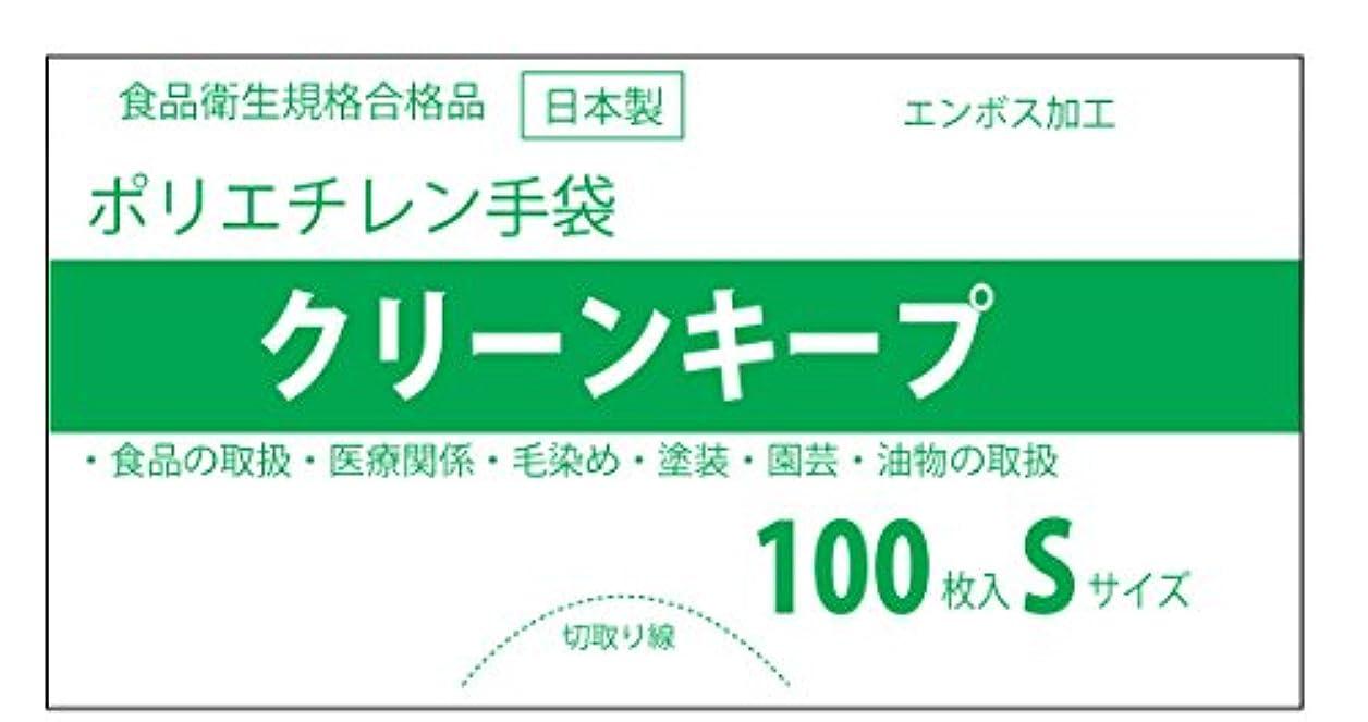 大いに助手鳴らす園芸用 使い捨て手袋 Mサイズ 100枚入り 日本製