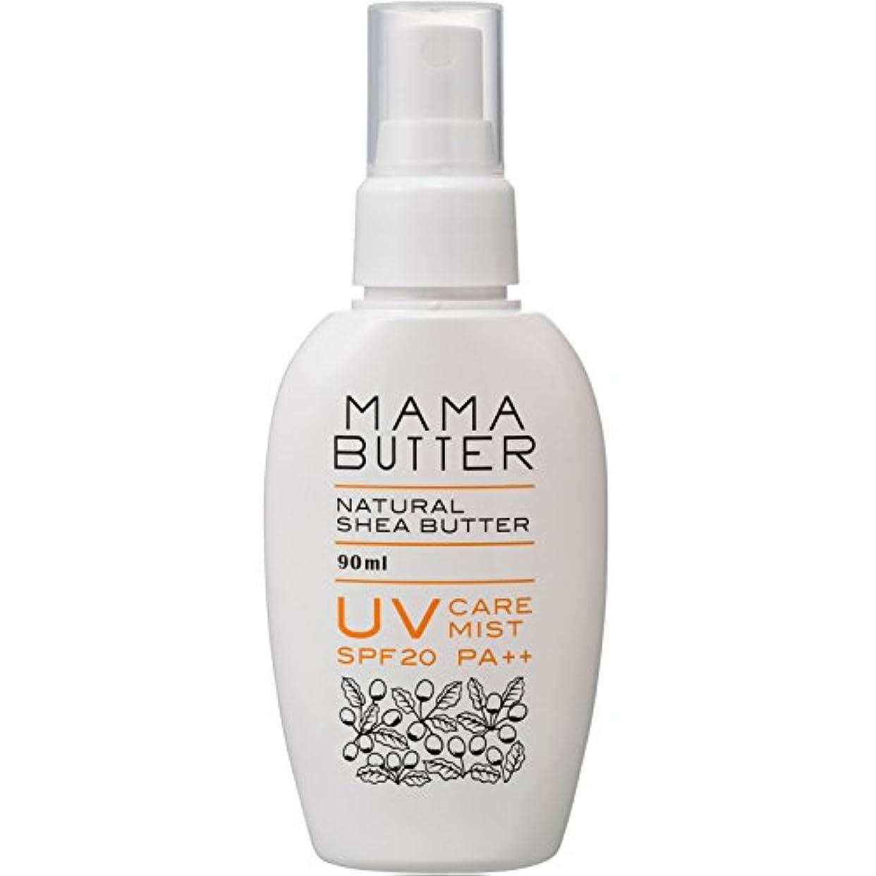 もろいにぎやか石鹸ママバター UV ケアミスト 90ml