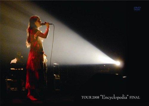 """安藤裕子 TOUR 2008 """"Encyclopedia."""" FINAL [DVD]の詳細を見る"""