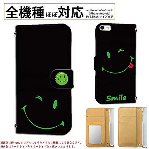 手帳型カバー 全機種スマホケース(選択) XPERIA エクスペリア XA (海外端末) SIMフリー (手帳タイプ/ミラー) スマイル smile ニコちゃん スマイリーケース ケータイカバー スマートフォンCOVER 携帯ケース ノートブック型 mobile88t206