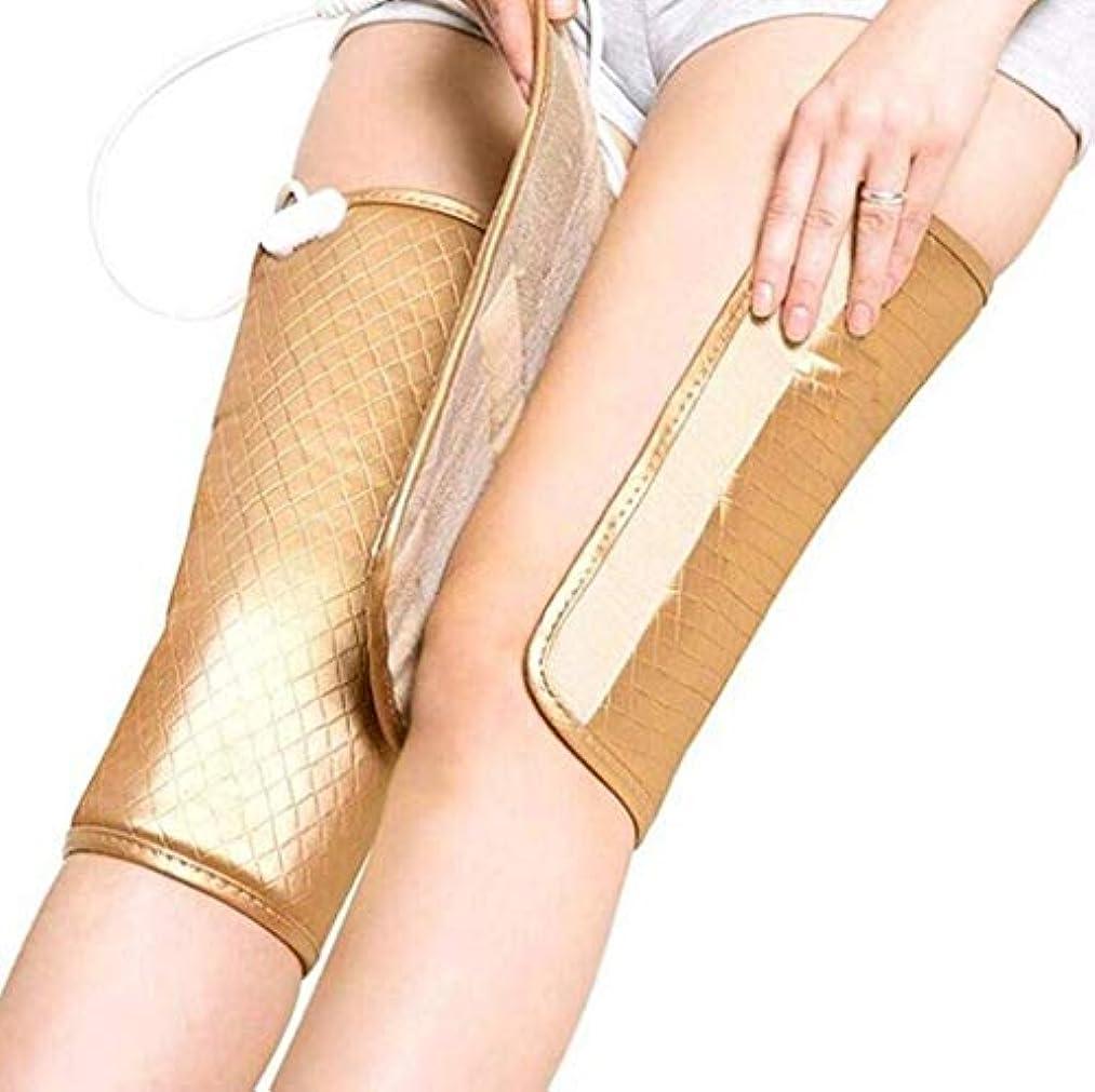 うまお酢海賊電動膝パッド、脚マッサージャー、脚理学療法加熱、血液循環を促進する筋肉の弛緩、暖かさ、在宅運動