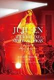 ジュジュ苑全国ツアー2012 at 日本武道館(初回生産限定盤)[DVD]