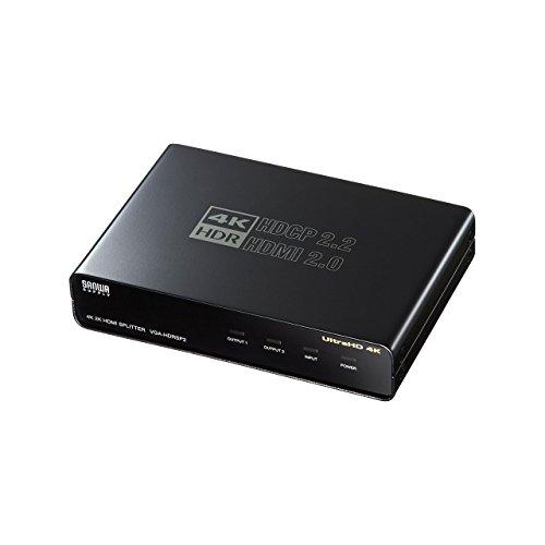 サンワサプライ(SANWA SUPPLY) HDR対応HDMI分配器 B076DLYRKM 1枚目