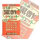 タマノイ はちみつ黒酢ダイエット125ml紙パック×24本入×(2ケース)