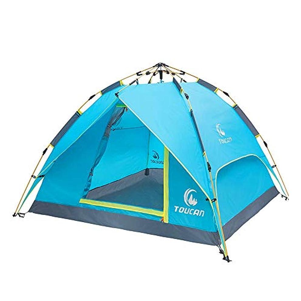 部族低下穏やかなOkiiting 超軽量屋外テント旅行テント紫外線保護防水自動テント日焼け止めボディ品質保証 うまく設計された (色 : 青, サイズ : 230cm*200cm*130cm)