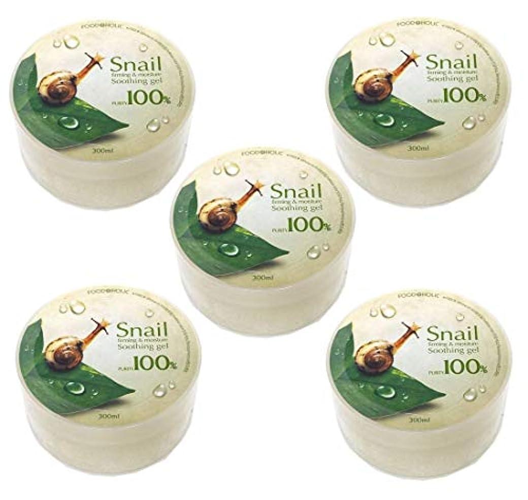微弱些細チューブ[Food A Holic] スネイルファーミング&水分スージングジェル300ml X 5ea / Snail Firming & moisture Soothing Gel 300ml X 5ea / 純度97% /...