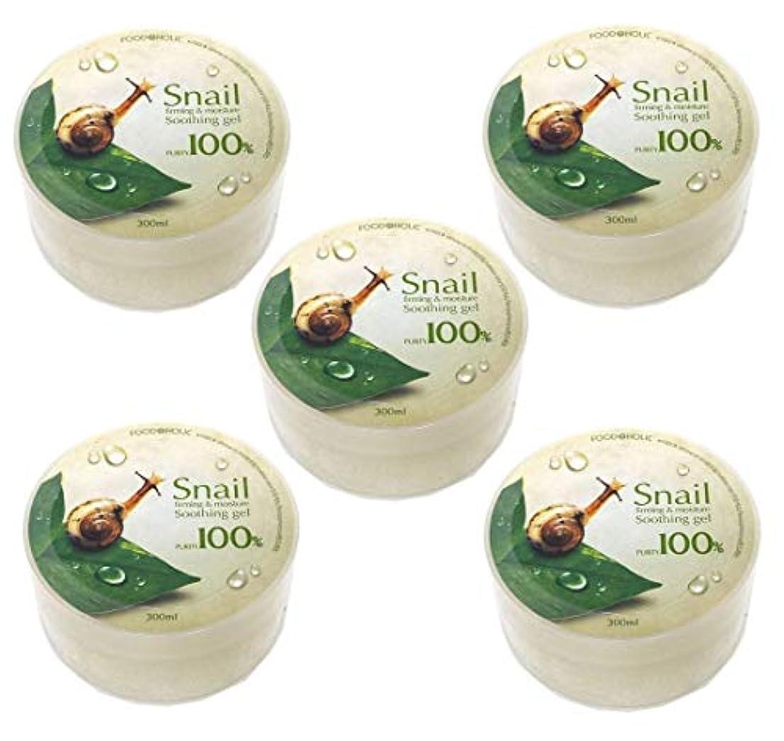 ダーツコークス全体[Food A Holic] スネイルファーミング&水分スージングジェル300ml X 5ea / Snail Firming & moisture Soothing Gel 300ml X 5ea / 純度97% /...