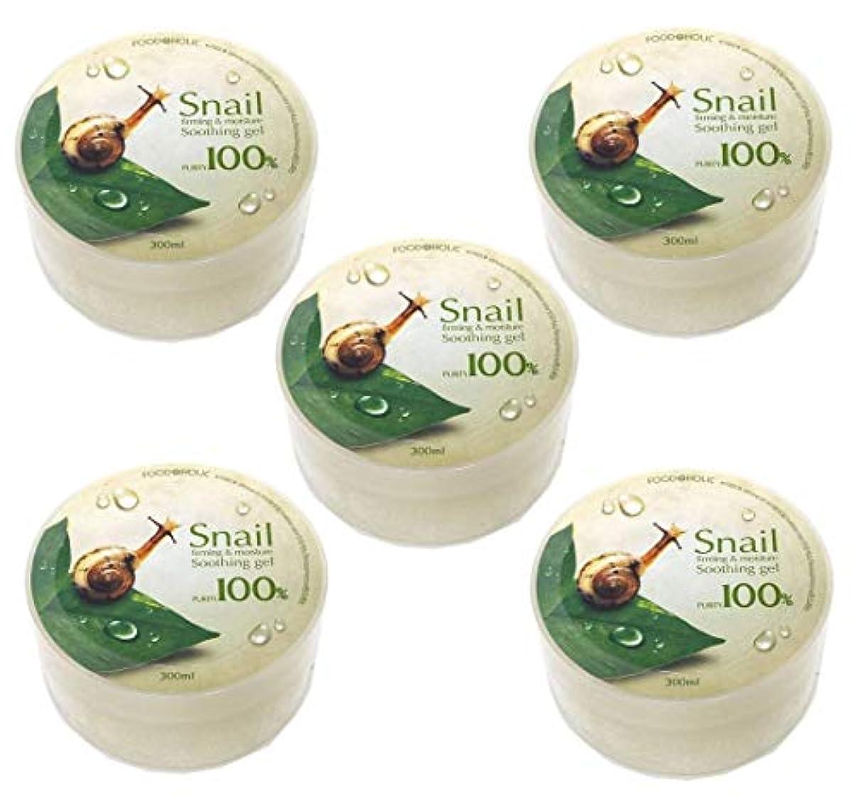 お母さん緊急乳白色[Food A Holic] スネイルファーミング&水分スージングジェル300ml X 5ea / Snail Firming & moisture Soothing Gel 300ml X 5ea / 純度97% / purity 97% / 韓国化粧品/Korean Cosmetics [並行輸入品]
