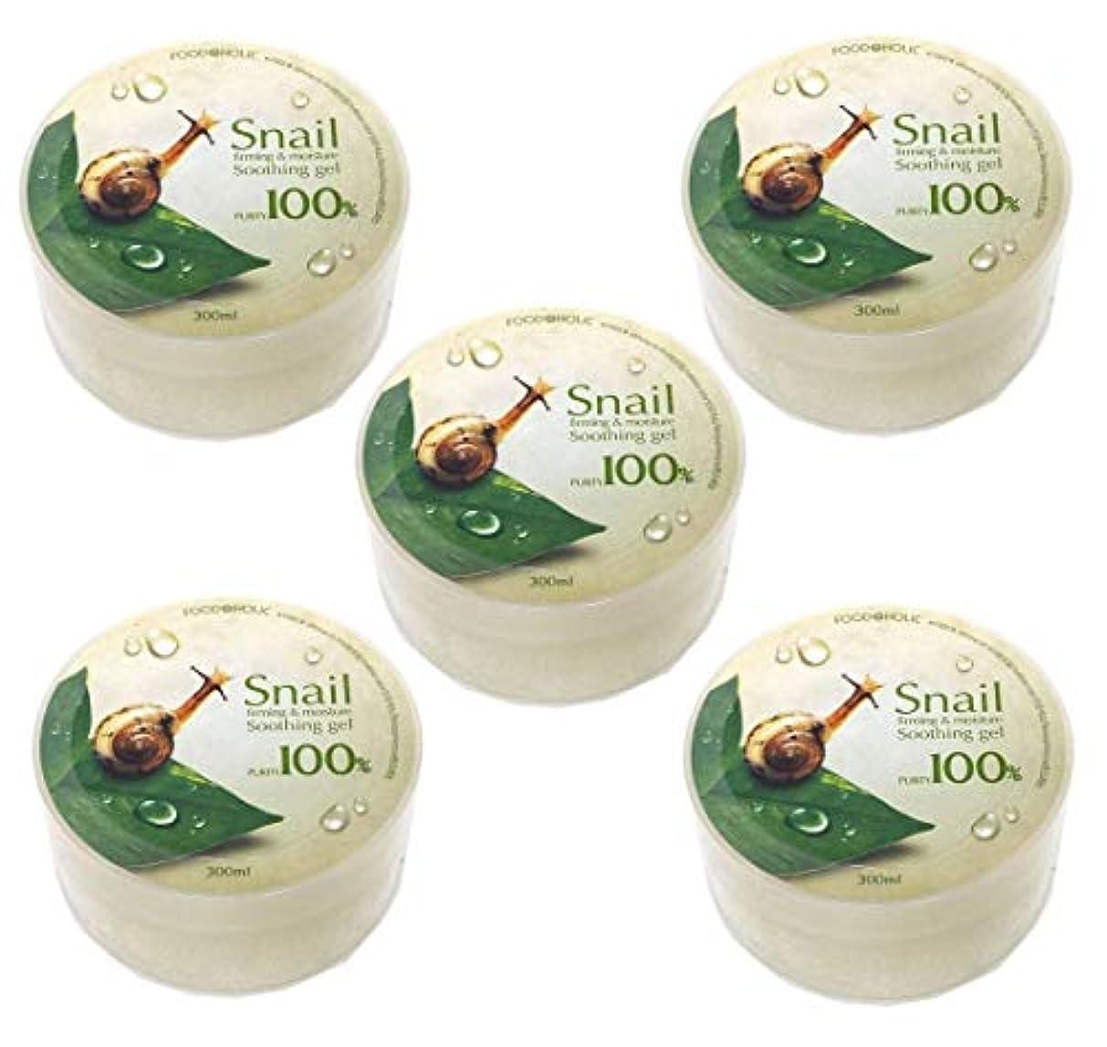 段階プレーヤー証人[Food A Holic] スネイルファーミング&水分スージングジェル300ml X 5ea / Snail Firming & moisture Soothing Gel 300ml X 5ea / 純度97% /...