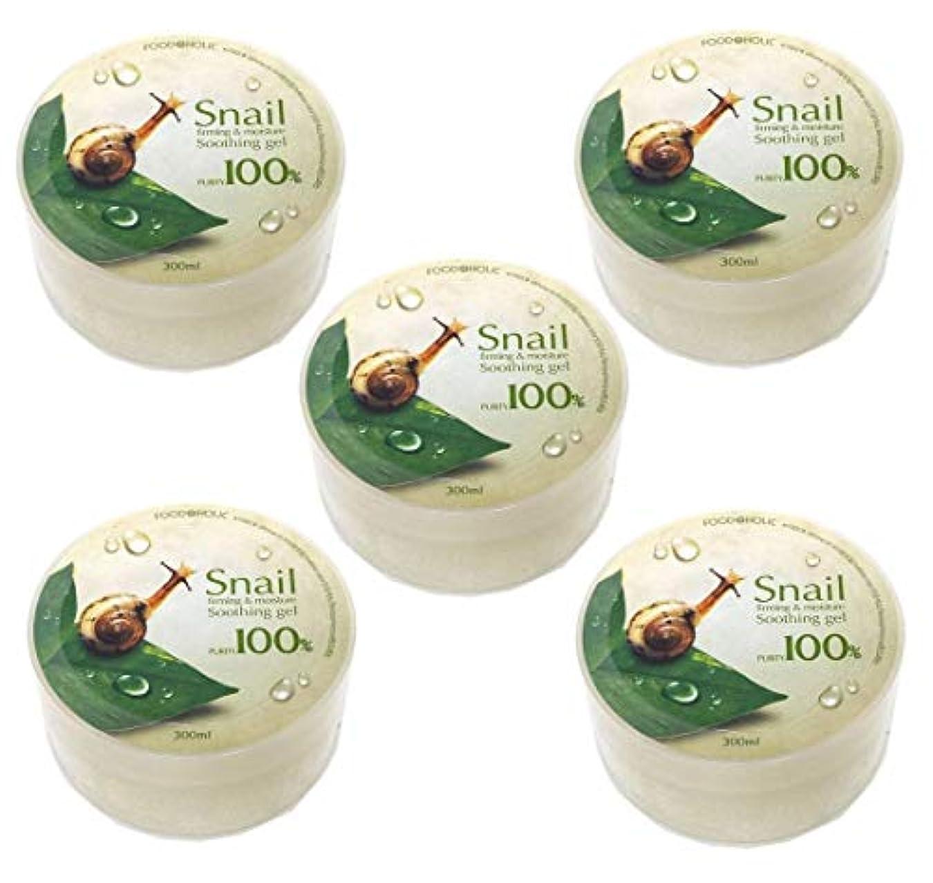 繁雑コマースバルコニー[Food A Holic] スネイルファーミング&水分スージングジェル300ml X 5ea / Snail Firming & moisture Soothing Gel 300ml X 5ea / 純度97% /...