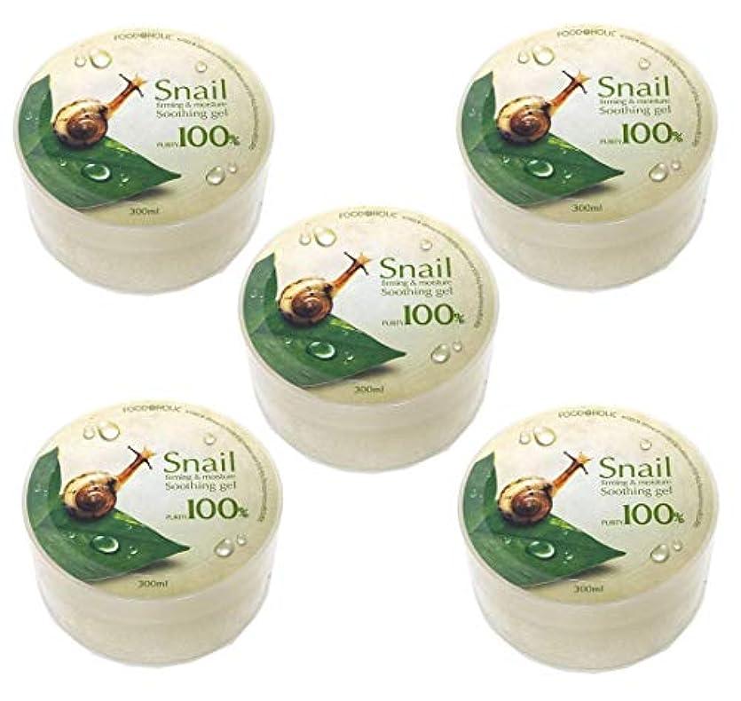 病んでいる巨大なへこみ[Food A Holic] スネイルファーミング&水分スージングジェル300ml X 5ea / Snail Firming & moisture Soothing Gel 300ml X 5ea / 純度97% /...