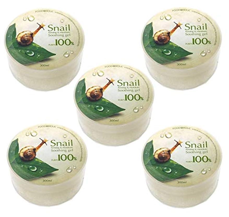 からかう応答雑多な[Food A Holic] スネイルファーミング&水分スージングジェル300ml X 5ea / Snail Firming & moisture Soothing Gel 300ml X 5ea / 純度97% /...