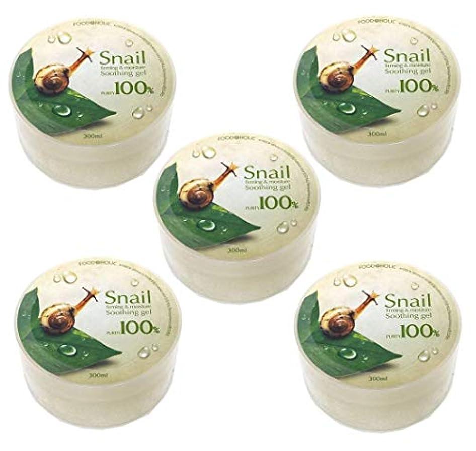 冷凍庫逃げるセージ[Food A Holic] スネイルファーミング&水分スージングジェル300ml X 5ea / Snail Firming & moisture Soothing Gel 300ml X 5ea / 純度97% /...