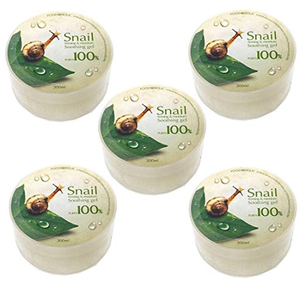 血色の良いヘッドレスばかげた[Food A Holic] スネイルファーミング&水分スージングジェル300ml X 5ea / Snail Firming & moisture Soothing Gel 300ml X 5ea / 純度97% /...