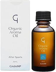 GAIA NP (ガイアエヌピー) Organic Aroma Oil (オーガニック マッサージオイル) アフタースポーツ 30ml 【天然精油配合 マッサージオイル ボディ用】
