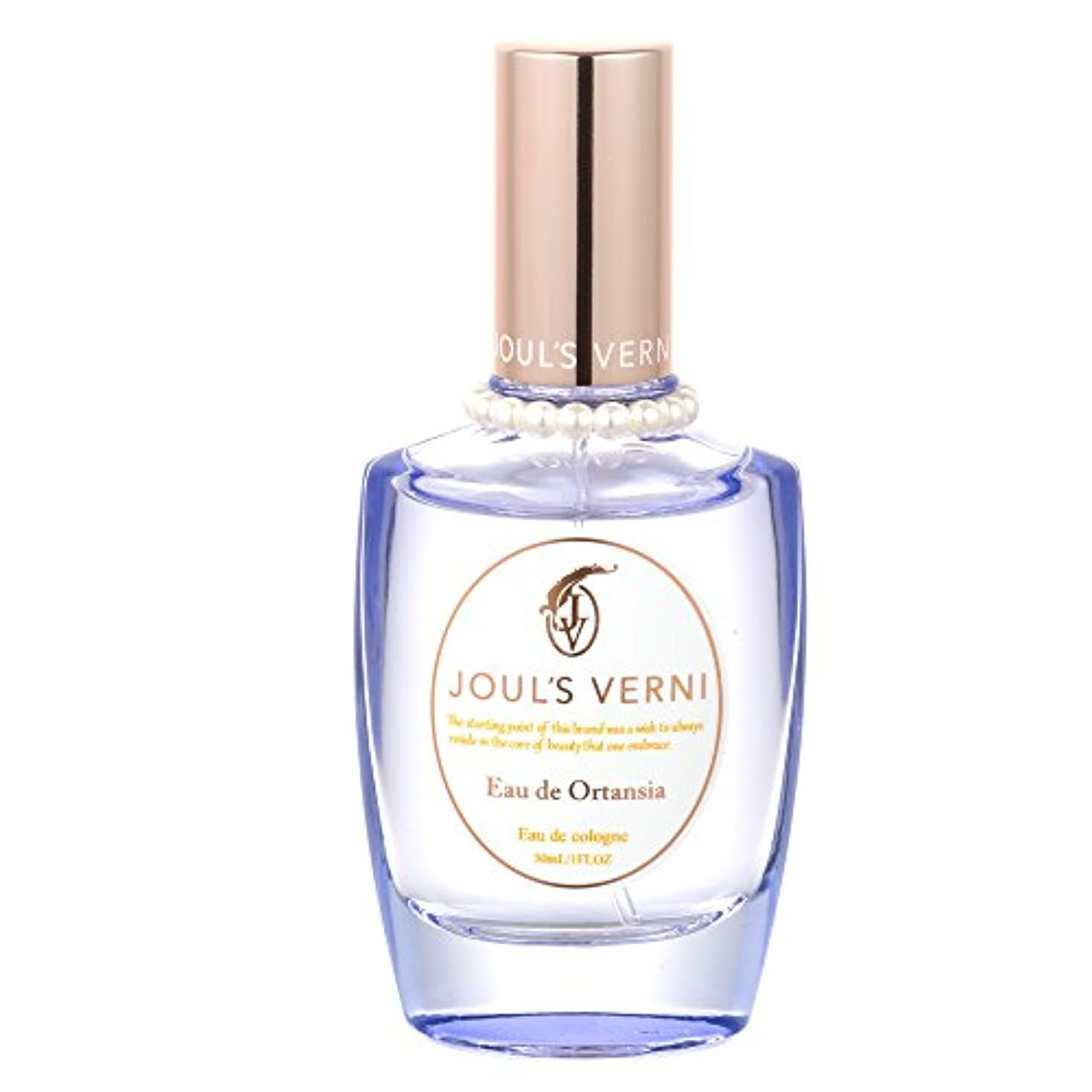インペリアルカップ法的ジュール ベルニ フレグランスミスト (オーデコロン) (オーデ オルタンシアの香り) 30ml