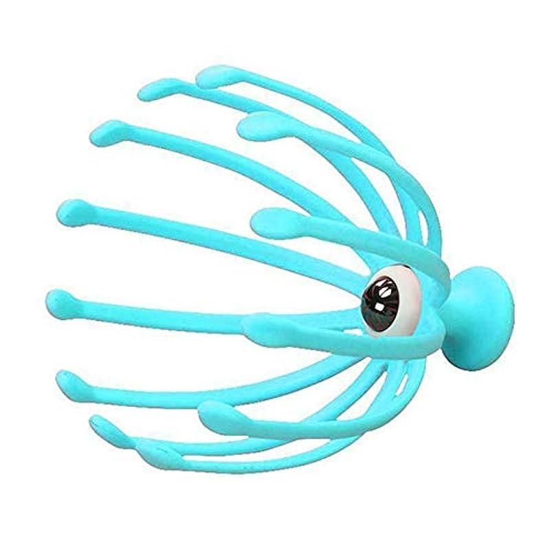 フットボール誘うチェスYimoer 676/5000 磁気ビーズの手動ヘッドマッサージ8つの爪のマッサージャーの携帯用手持ち型の頭皮のマッサージャー