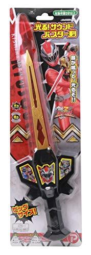 騎士竜戦隊リュウソウジャー 光る!サウンドバスター剣