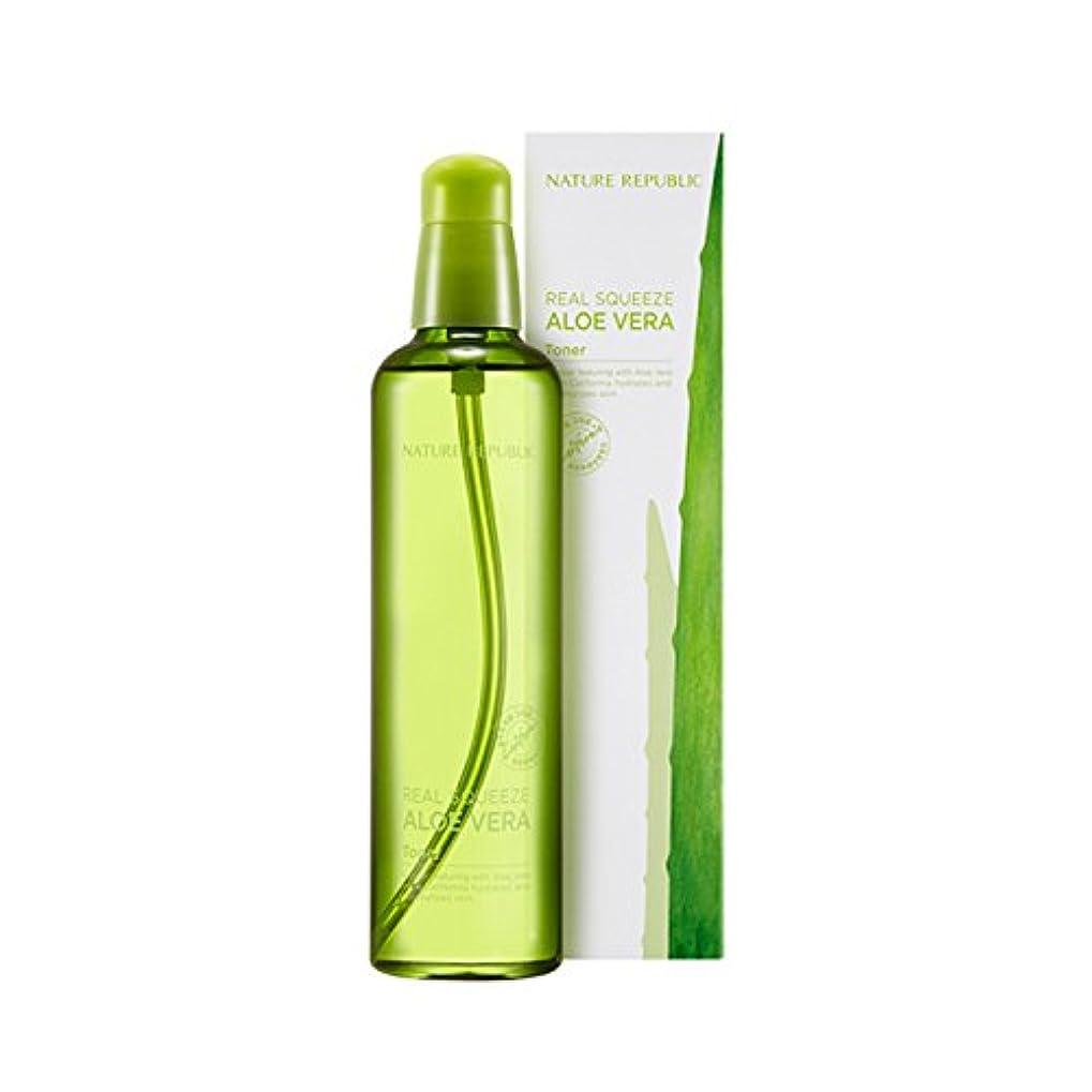 タイピスト微妙改修[ネイチャーリパブリック] Nature Republic リアルスクイーズアロエベラエマルジョントナー Real Squeeze Aloe Vera Emulsion Toner (Toner) [並行輸入品]