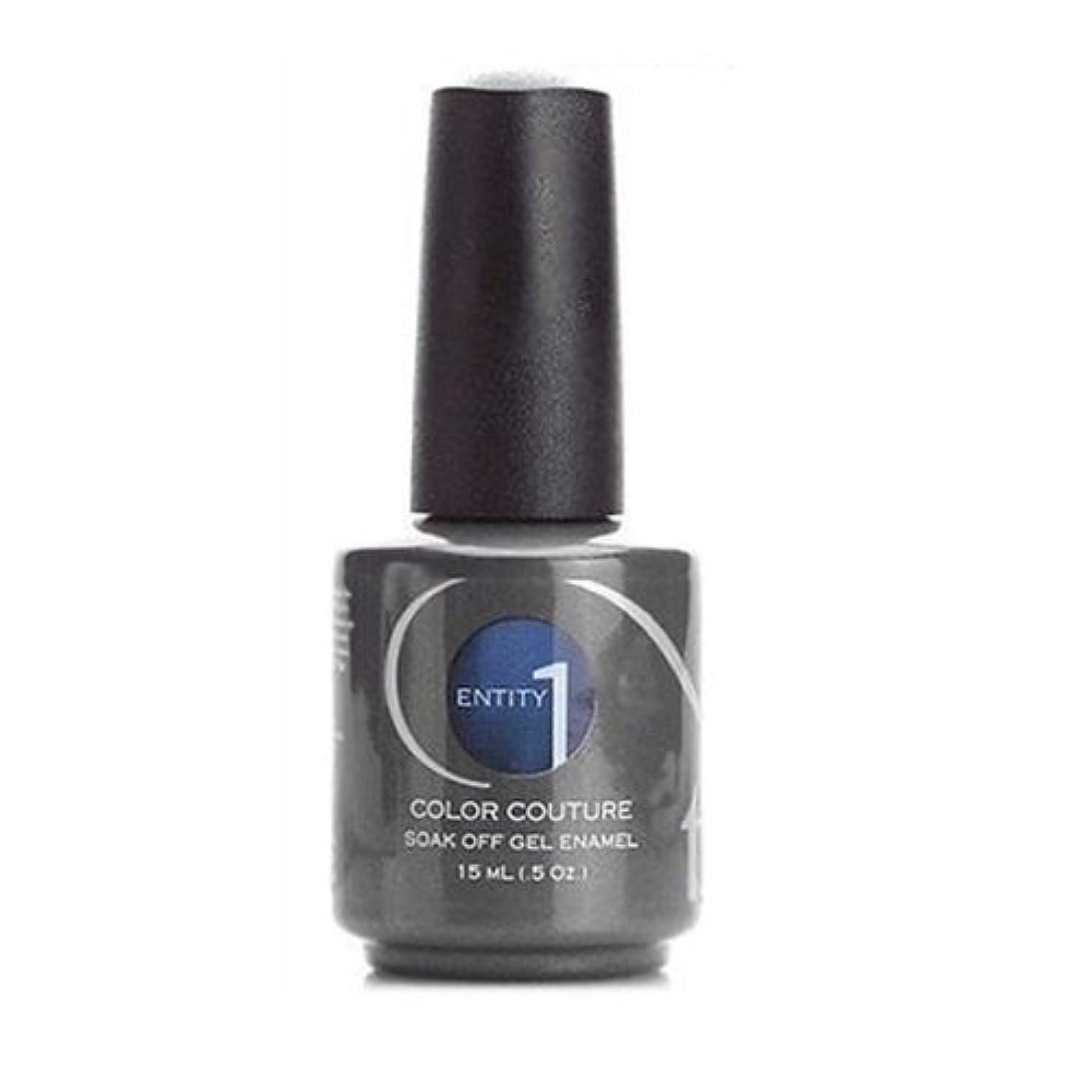 オーブン険しい退却Entity One Color Couture Gel Polish - Blu-tiful - 0.5oz / 15ml