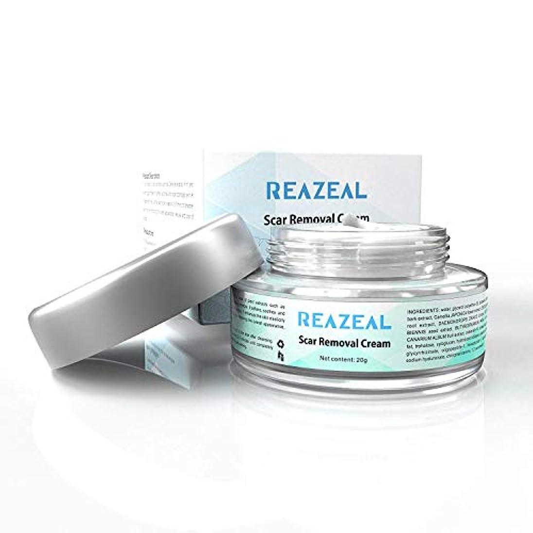 冷笑する脊椎何故なのScar Cream Acne Scar Removal Cream for Old & New Scars on Face & Body Scar Treatment for Cuts Natural Herbal Extracts...