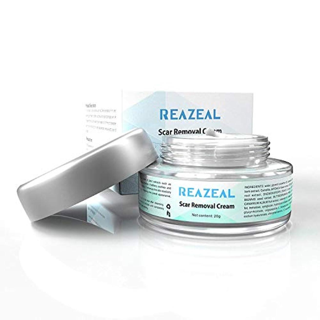 東方民主党フラスコScar Cream Acne Scar Removal Cream for Old & New Scars on Face & Body Scar Treatment for Cuts Natural Herbal Extracts...