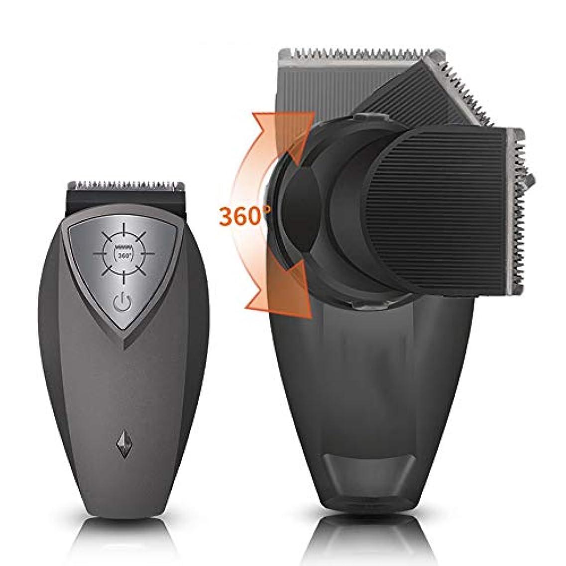 勘違いする病な後退するプロのヘアトリマー360度回転剃っメンズ電気バリカンセルフサービスシェーバー用のUSB充電