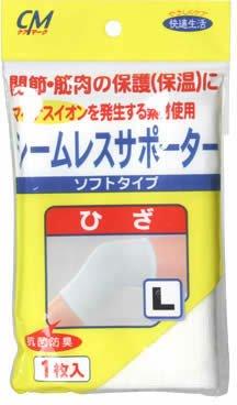 CMシームレスサポーター 膝(ひざ)用 L