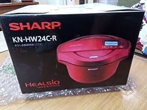 シャープ 自動調理 無水 鍋 ヘルシオ ホットクック 2.4L 無水鍋 AIoT対応 レッド KN-HW24C-R
