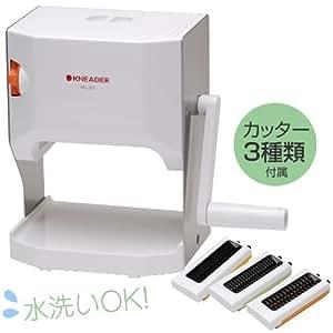 日本ニーダー 洗える 製麺機( カッター3種類) MCS203