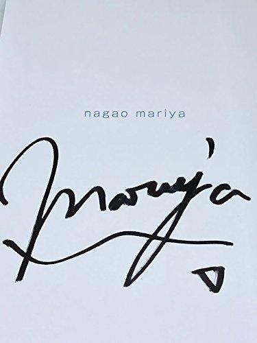 永尾まりや 直筆サイン入り写真集 「マブイ! まりや。」イベント特典生写真2枚+ポスター付 AKB48 まりやぎ -