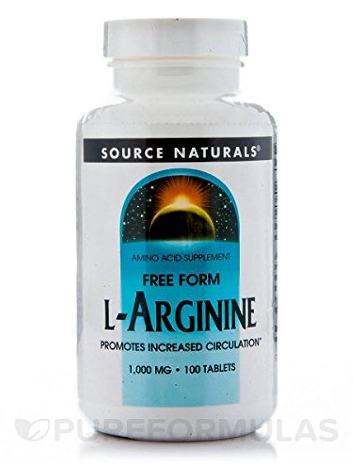わずかな路面電車無許可Source Naturals - Lアルギニン自由形式の 1000 mg。100錠剤
