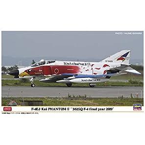ハセガワ 1/72 航空自衛隊 F-4EJ改 スーパーファントム 302SQ F-4ファイナルイヤー 2019 プラモデル 02296