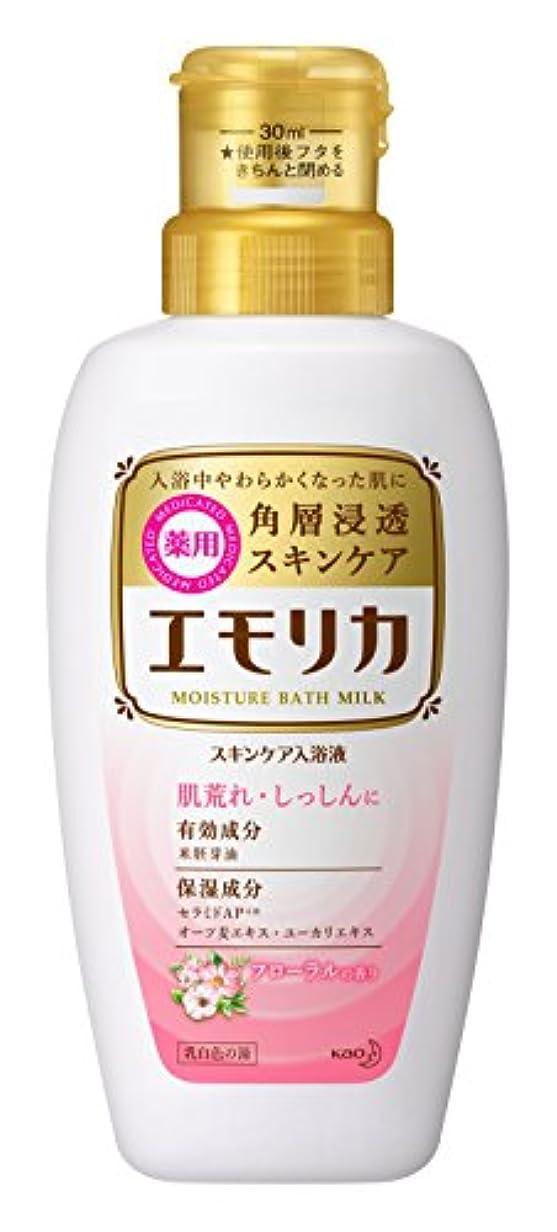ビジュアル剥離段落エモリカ 薬用スキンケア入浴液 フローラルの香り 本体 450ml 液体 入浴剤 (赤ちゃんにも使えます)