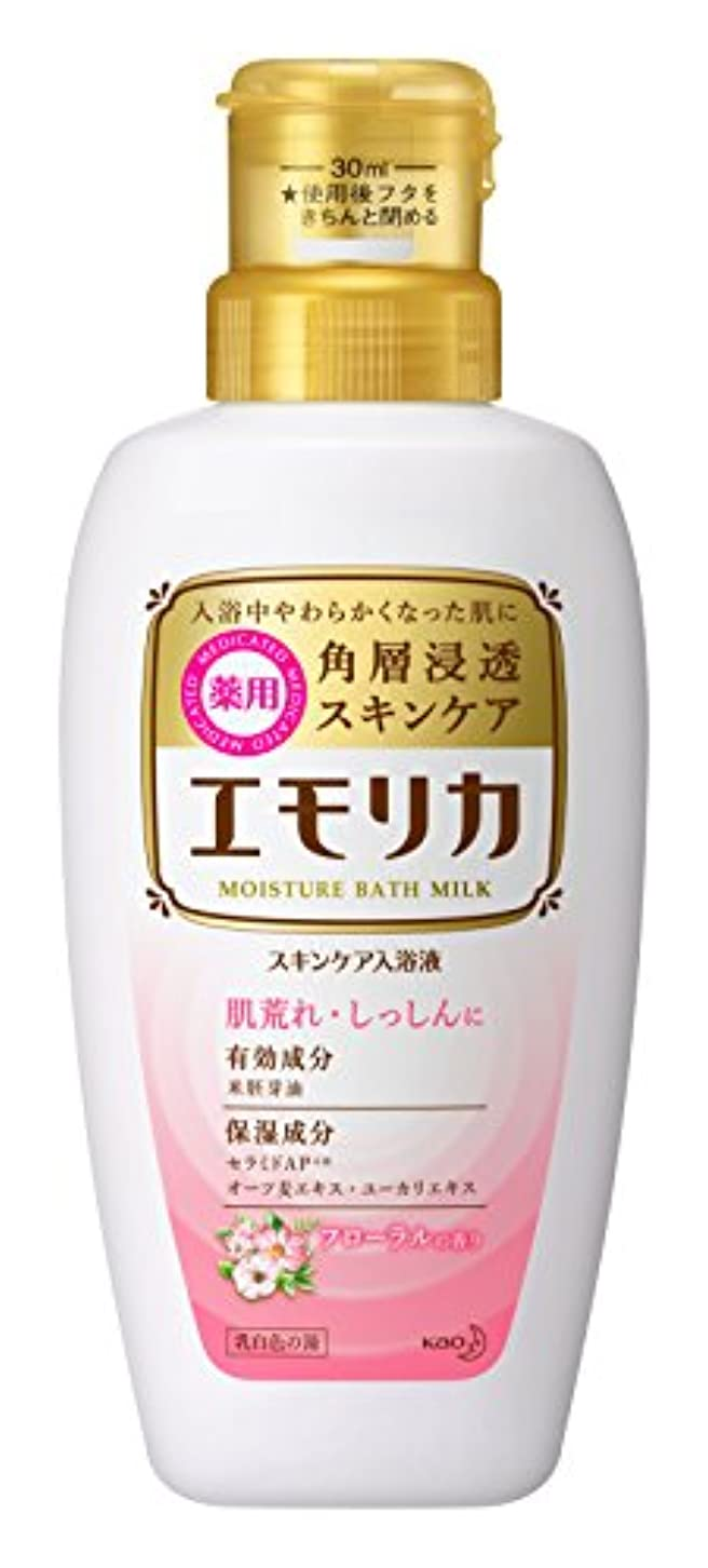エモリカ 薬用スキンケア入浴液 フローラルの香り 本体 450ml 液体 入浴剤 (赤ちゃんにも使えます)