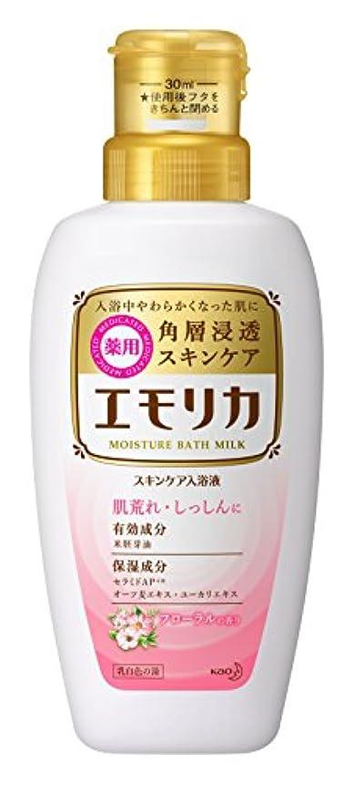 不条理欺書くエモリカ 薬用スキンケア入浴液 フローラルの香り 本体 450ml 液体 入浴剤 (赤ちゃんにも使えます)