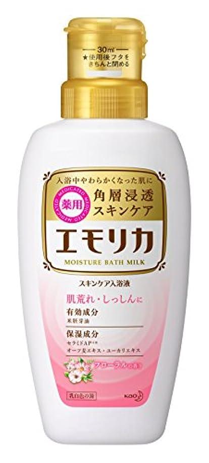 虎真珠のような国勢調査エモリカ 薬用スキンケア入浴液 フローラルの香り 本体 450ml 液体 入浴剤 (赤ちゃんにも使えます)