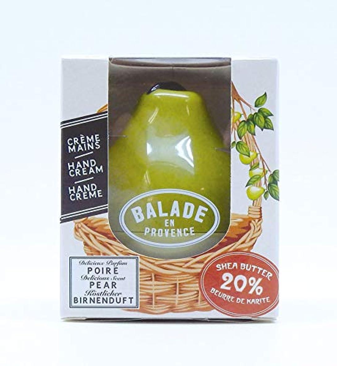 控えめな教室軽ジーピークリエイツ バラード アン プロヴァンス ペアの香り 30mL クリーム
