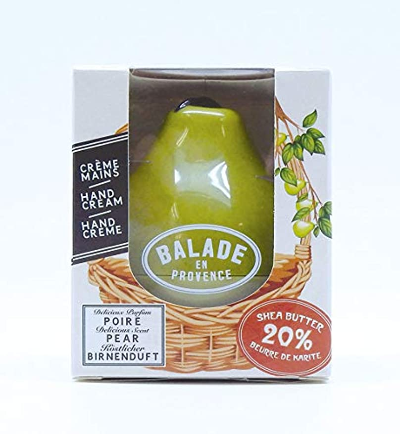 毎月冷ややかな入場料バラード アン プロヴァンス ペアの香り 30mL